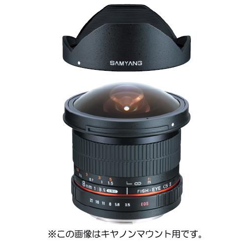 《新品》 SAMYANG(サムヤン) 8mm F3.5 Fish-eye CSII(ニコン用)[ Lens   交換レンズ ]【KK9N0D18P】〔メーカー取寄品〕【¥3,000-キャッシュバック対象】