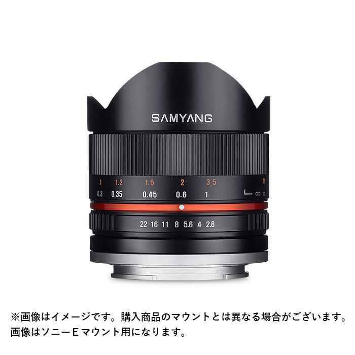 《新品》 SAMYANG(サムヤン) 8mm F2.8 UMC Fish-eye II (フジフイルム用)ブラック【¥3,000-キャッシュバック対象】[ Lens | 交換レンズ ]【KK9N0D18P】