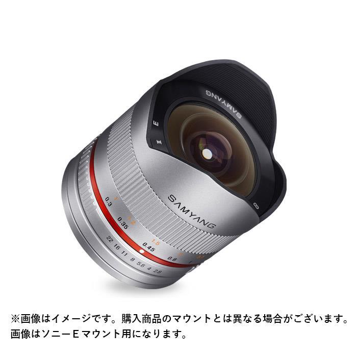 《新品》 SAMYANG(サムヤン) 8mm F2.8 UMC Fish-eye II (EOS M用) シルバー〔メーカー取寄品〕[ Lens | 交換レンズ ]【KK9N0D18P】
