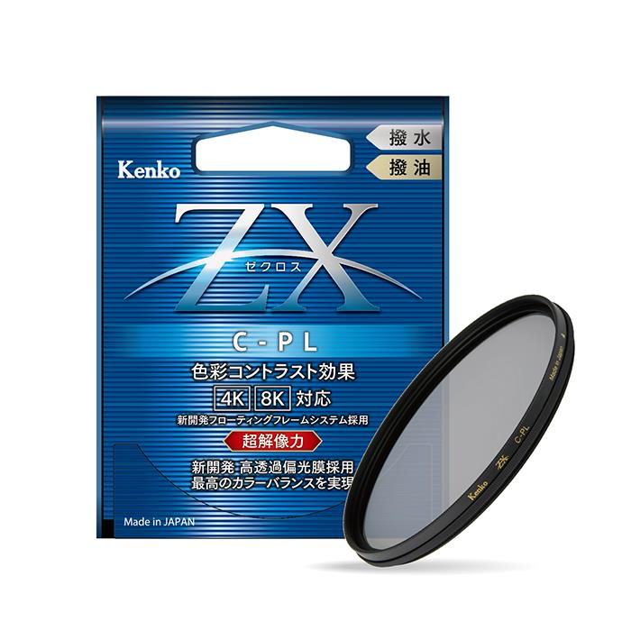 《新品アクセサリー》 Kenko (ケンコー) ZX (ゼクロス) C-PL 55mm【KK9N0D18P】