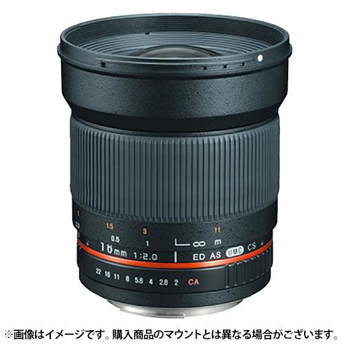 《新品》 SAMYANG(サムヤン) 16mm F2.0 ED AS UMC CS (ペンタックス用) [ Lens | 交換レンズ ]〔メーカー取寄品〕【KK9N0D18P】