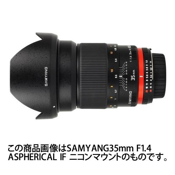 《新品》 SAMYANG(サムヤン) 35mm F1.4 ASPHERICAL IF(ソニーα用)[ Lens | 交換レンズ ]〔メーカー取寄品〕【KK9N0D18P】