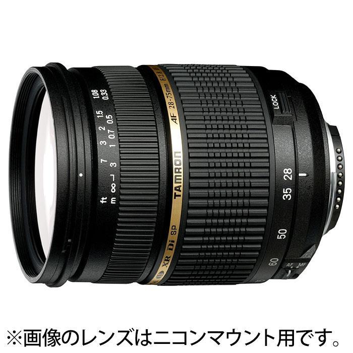 《新品》 TAMRON(タムロン) SP 28-75mm F2.8 XR Di LD ASPH [IF] Macro(キヤノン用)[ Lens | 交換レンズ ]【KK9N0D18P】