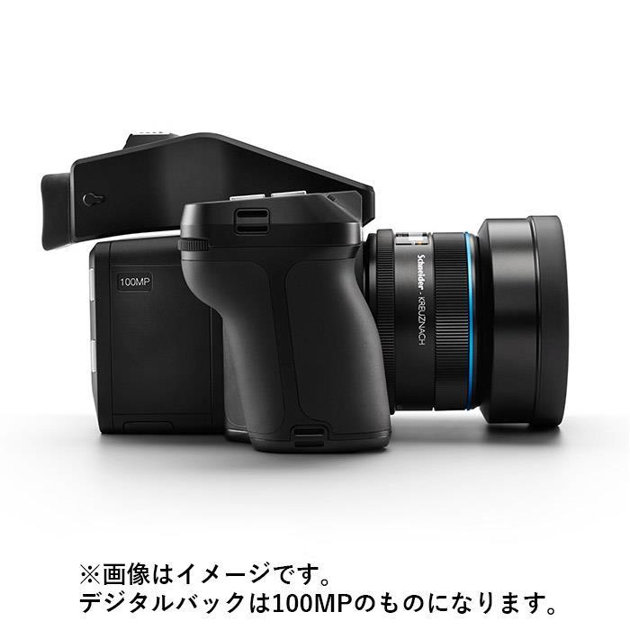 《新品》PHASE ONE (フェーズワン) XF IQ1 80MP+SK80mm F2.8 Blue Ring カメラシステム (7161000P+73102000P+71868000)[ デジタルカメラ ] 【期間限定キャンペーン特価(~9/30)/※デジタルバックレンズは工場再整備品】【KK9N0D18P】