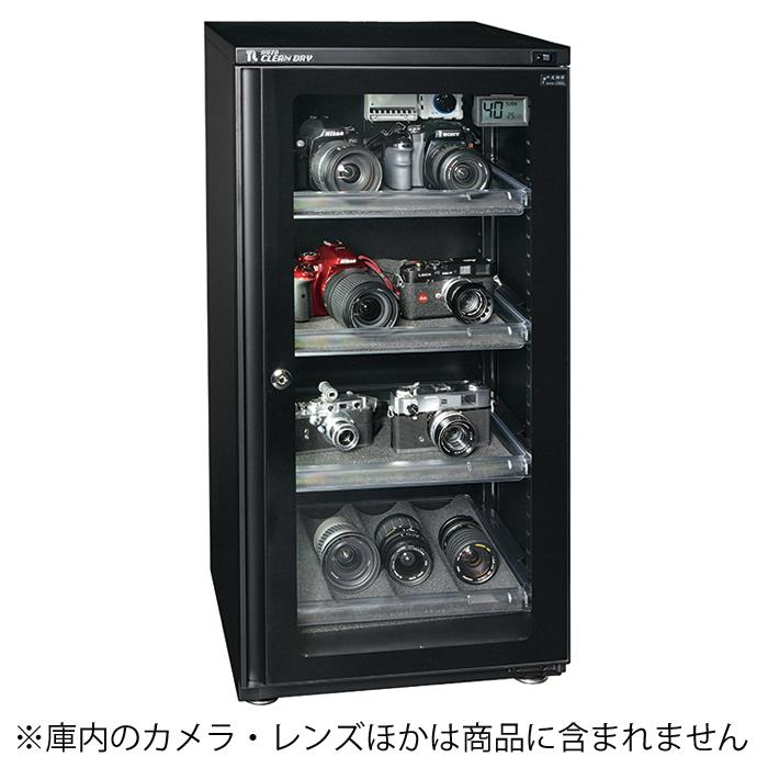 《新品アクセサリー》 東洋リビング オートクリーンドライ LD-120 ※メーカーからの配送となります。~送料無料~【KK9N0D18P】