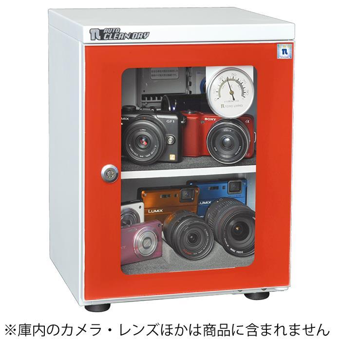 《新品アクセサリー》 東洋リビング オートクリーンドライ ED-25CAM レッド/ホワイト ※メーカーからの配送となります。~送料無料~【KK9N0D18P】