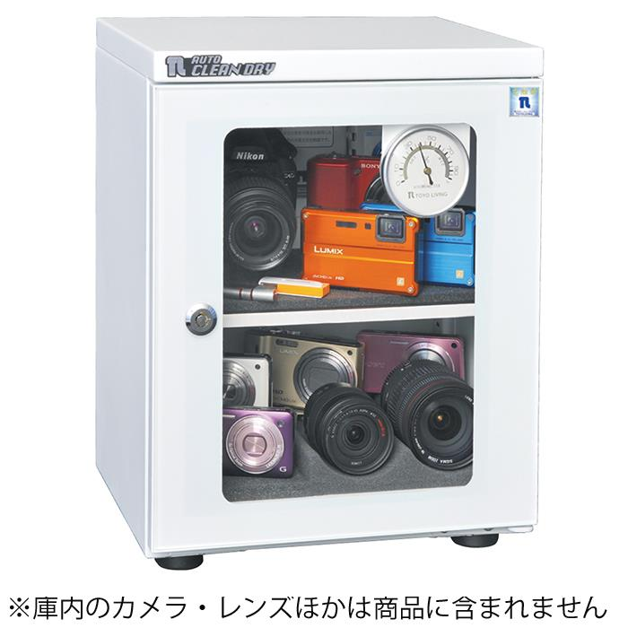 《新品アクセサリー》 東洋リビング オートクリーンドライ ED-25CAM ホワイト ※メーカーからの配送となります。~送料無料~【KK9N0D18P】