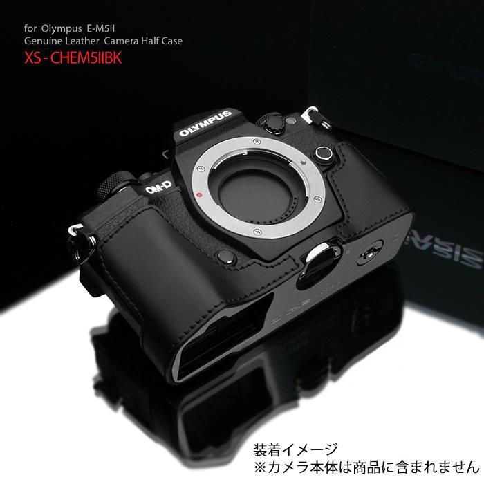 《新品アクセサリー》 GARIZ (ゲリズ) オリンパス OM-D E-M5 MarkII用ケース XS-CHEM5IIBK ブラック〔メーカー取寄品〕【KK9N0D18P】