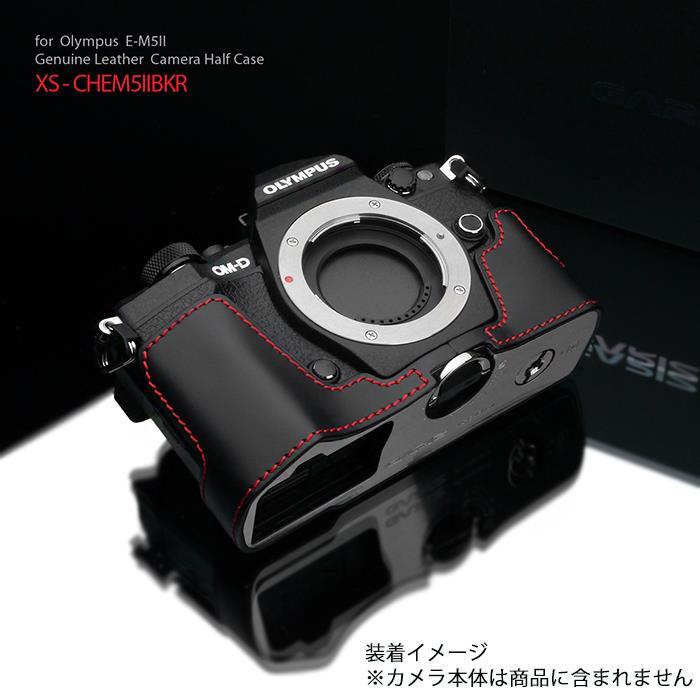 《新品アクセサリー》 GARIZ (ゲリズ) オリンパス OM-D E-M5 MarkII用ケース XS-CHEM5IIBKR ブラック(レッドステッチ)【KK9N0D18P】〔メーカー取寄品〕