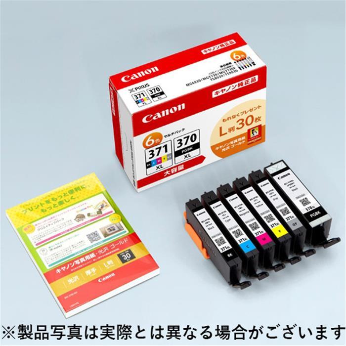 《新品》Canon (キヤノン) インクタンク BCI-371XL+370XL 大容量タイプ 6色マルチパック【KK9N0D18P】