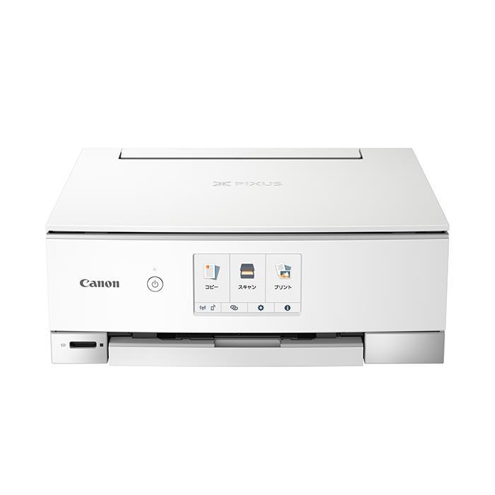 《新品》 Canon (キヤノン) PIXUS TS8330 ホワイト【KK9N0D18P】【キャッシュバック対象】