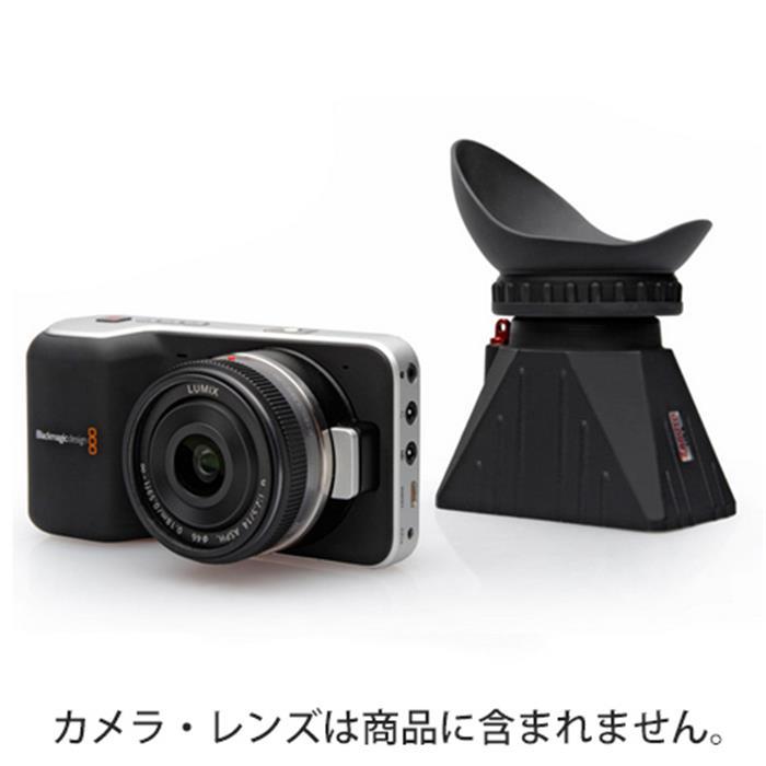 《新品アクセサリー》 ZACUTO(ザクート) ブラックマジックポケットシネマカメラ用Z-ファインダー[Z‐FIND‐BM]【KK9N0D18P】〔メーカー取寄品〕
