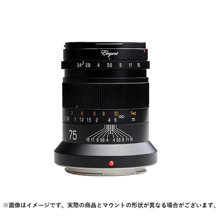 《新品》 KIPON (キポン) ELEGANT 75mm F2.4 (キヤノンRF用)[ Lens | 交換レンズ ]【KK9N0D18P】