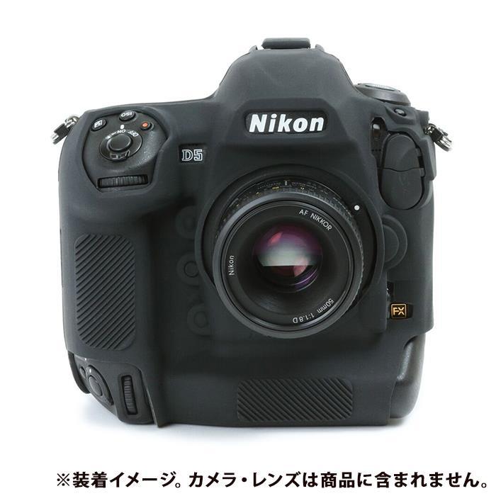 新品アクセサリーJapan Hobby Toolジャパンホビーツールイージーカバー ニコン D5用 ブラック KKdBeroCx