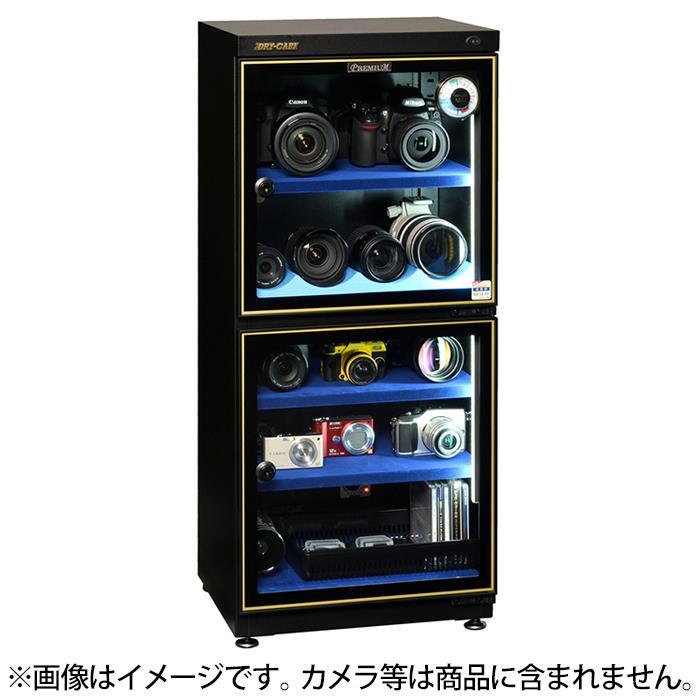 《新品アクセサリー》 トーリ・ハン ドライキャビ PREMIUM PH-110 ※メーカーからの配送となります。~送料無料~【KK9N0D18P】【ロングランセールキャンペーン対象】