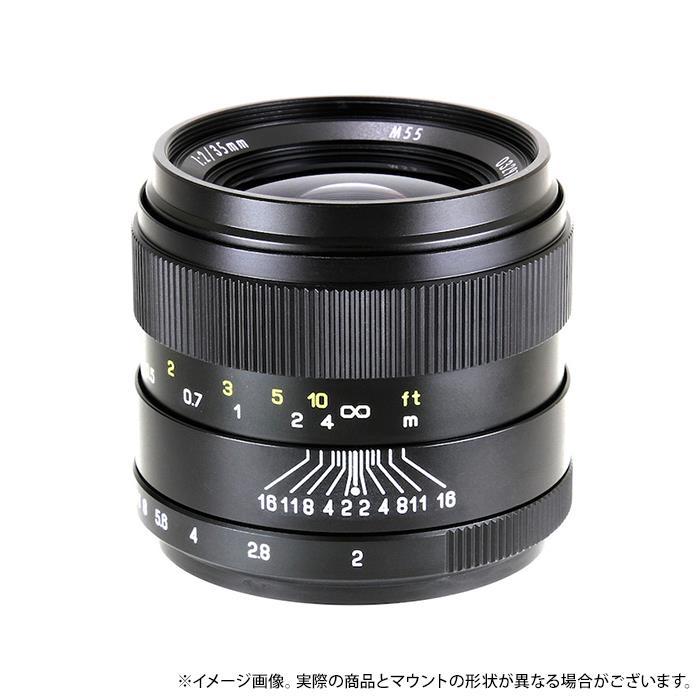 《新品》ZHONG YI OPTICAL CREATOR 35mm F2 (ニコン用) ブラック[ Lens | 交換レンズ ] 【KK9N0D18P】