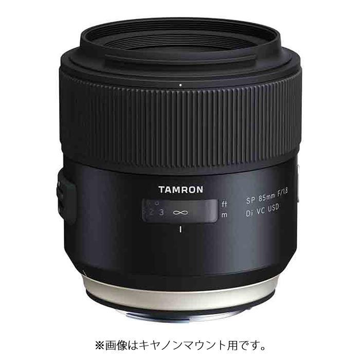 《新品》 TAMRON (タムロン) SP 85mm F1.8 Di USD(ソニーα用)[ Lens | 交換レンズ ] 【KK9N0D18P】