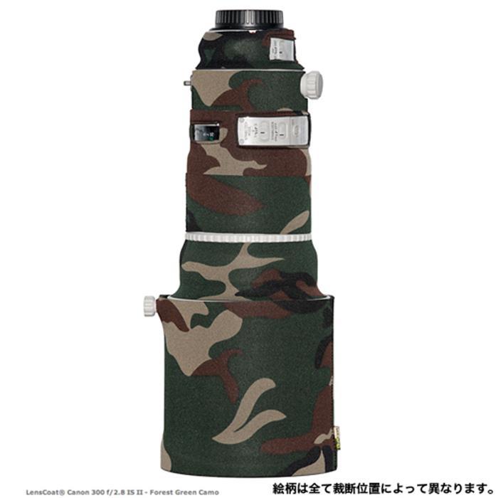 《新品アクセサリー》 LensCoat(レンズコート) レンズコート キヤノンEF 300mm F2.8L IS II USM 用 フォレストグリーン LC3002FG【KK9N0D18P】