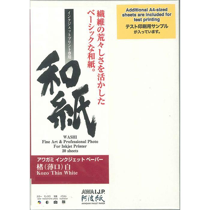 《新品アクセサリー》 Awagami Factory(アワガミファクトリー) アワガミ・インクジェットペーパー 楮(こうぞ) 厚口 110g/m2 0.23mm 610mm×15M 1本 白【KK9N0D18P】〔メーカー取寄品〕