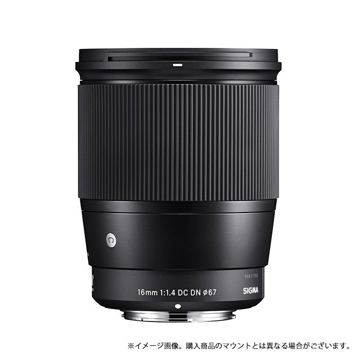 《新品》 SIGMA (シグマ) C 16mm F1.4 DC DN(ソニーE用) [ Lens | 交換レンズ ]【KK9N0D18P】