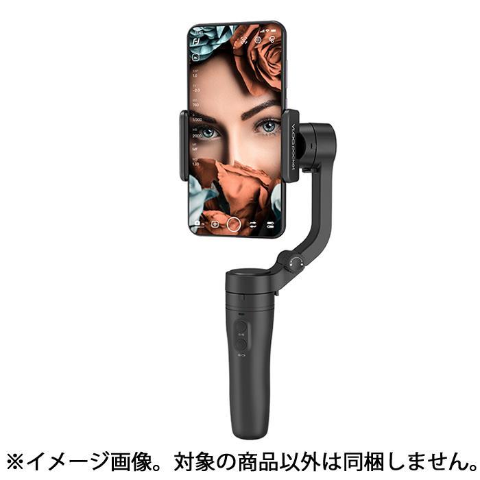 《新品アクセサリー》 FEIYU TECH (フェイユー テック) VLOG Pocket スマートフォン対応ジンバル ミッドナイトブラック FYVLPK-BK 【期間限定特価(12/2まで)】【KK9N0D18P】