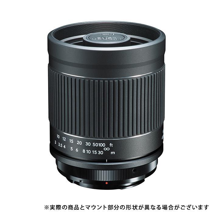 《新品》 Kenko (ケンコー) ミラーレンズ 400mm F8 N II (キヤノン用) [ Lens | 交換レンズ ]〔メーカー取寄品〕【KK9N0D18P】