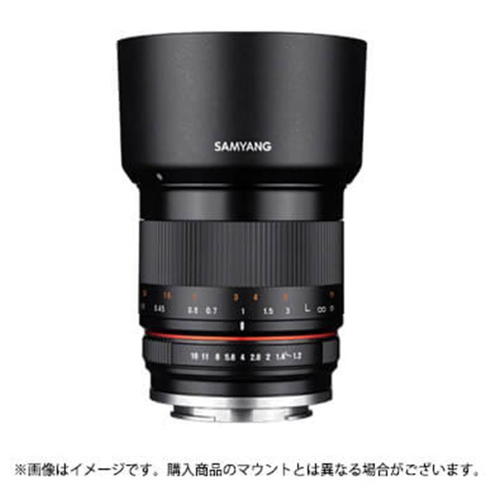 《新品》 SAMYANG (サムヤン) 35mm F1.2 ED AS UMC CS (ソニーE/APS-C専用) 〔メーカー取寄品〕[ Lens | 交換レンズ ]【KK9N0D18P】