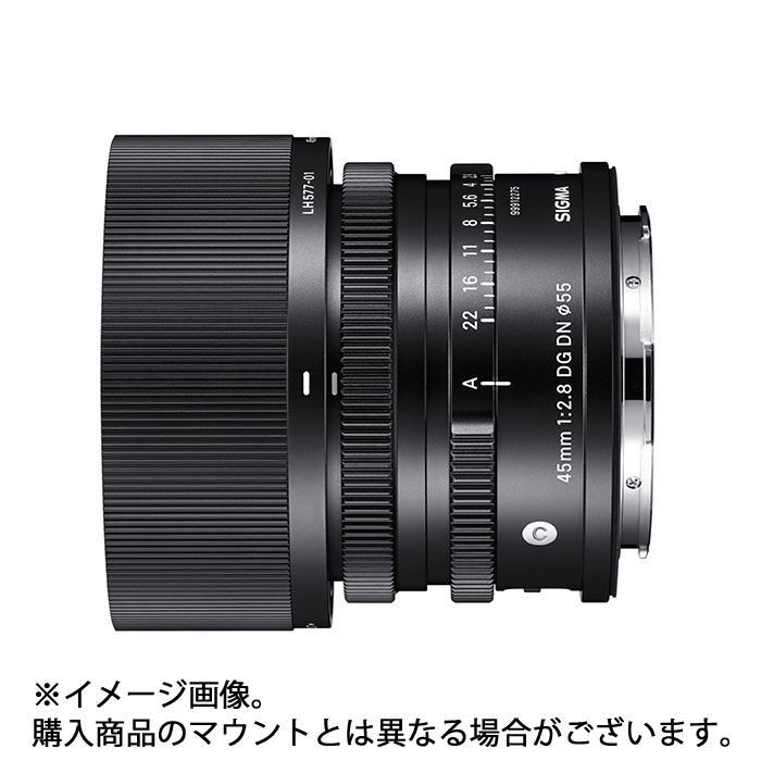 《新品》 SIGMA (シグマ) C 45mm F2.8 DG DN(ソニーE用/フルサイズ対応) [ Lens | 交換レンズ ]【KK9N0D18P】