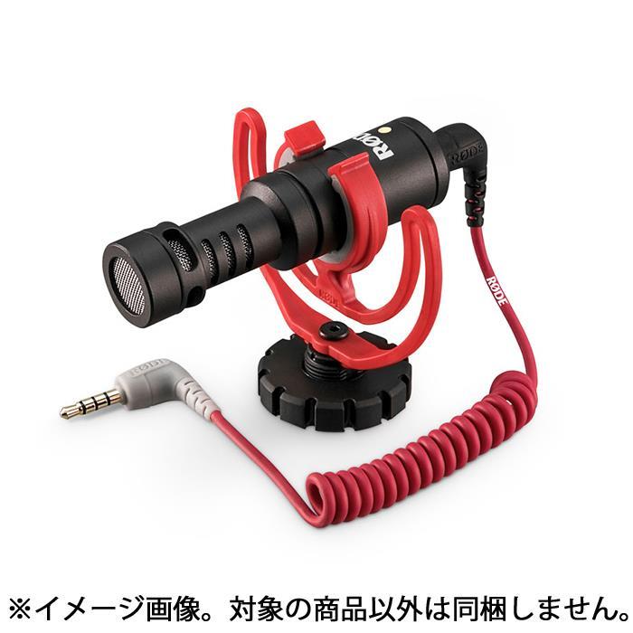 【代引き手数料無料!】 《新品アクセサリー》 RODE(ロード) Video Micro【KK9N0D18P】