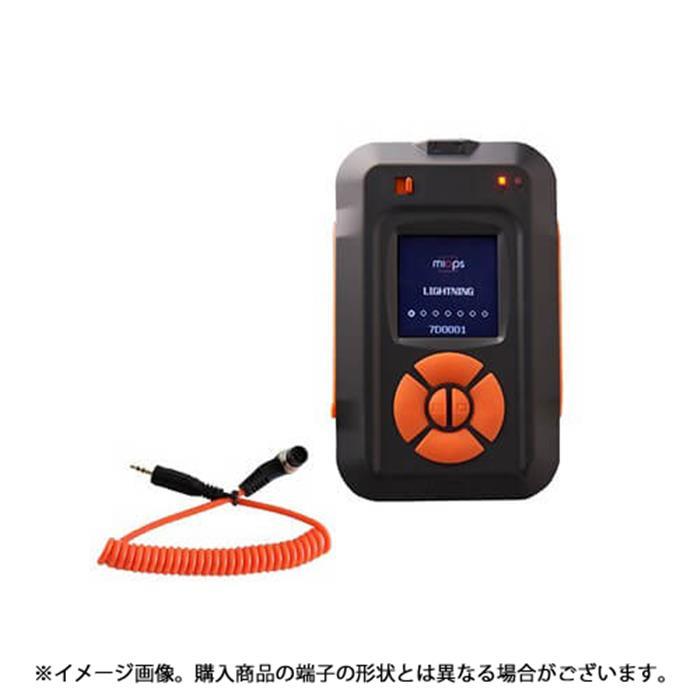《新品アクセサリー》 Miops(マイオップス) SMART Panasonic P1接続ケーブルキット MIOPS-SM-P1【KK9N0D18P】