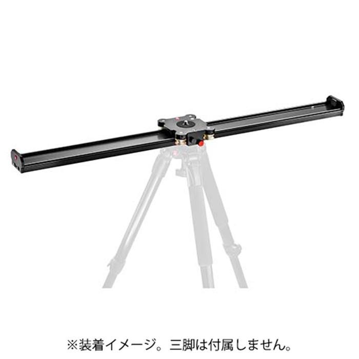 《新品アクセサリー》 Manfrotto (マンフロット) スライダー 100cm MVS100A〔メーカー取寄品〕【KK9N0D18P】