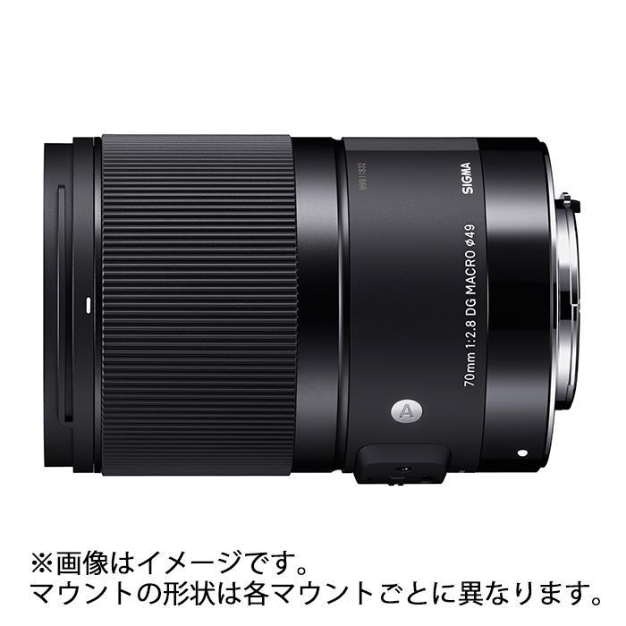 《新品》 SIGMA (シグマ) A 70mm F2.8 DG MACRO(シグマ用) [ Lens | 交換レンズ ]【KK9N0D18P】