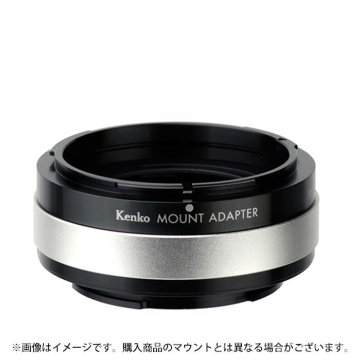 《新品》 Kenko (ケンコー) マウントアダプター キヤノンFDレンズ/ソニーEボディ用【KK9N0D18P】