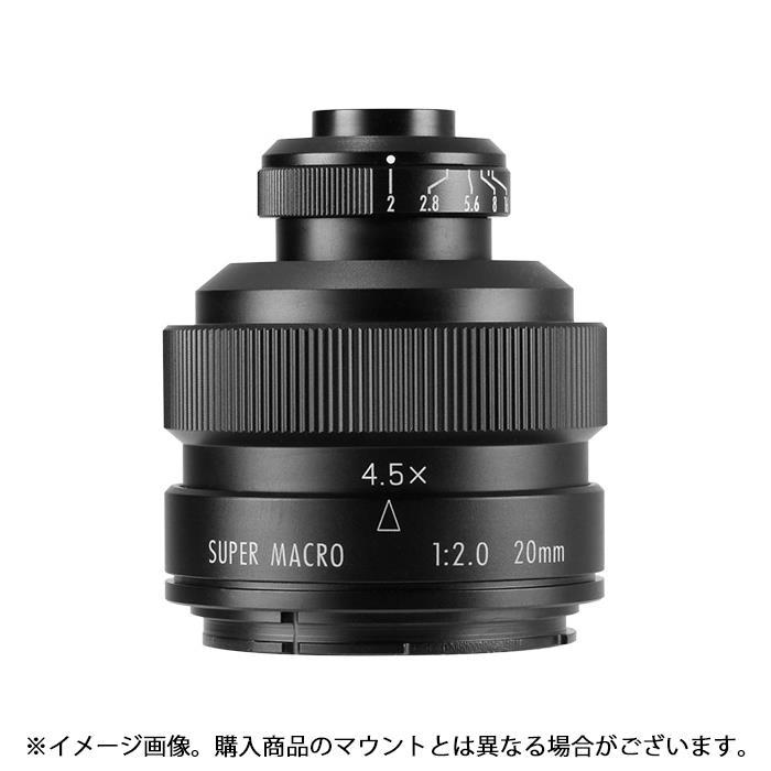 《新品》 ZHONG YI OPTICAL FREEWALKER 20mm F2 SUPER MACRO 4-4.5:1 (ソニーα用)[ Lens | 交換レンズ ]【KK9N0D18P】