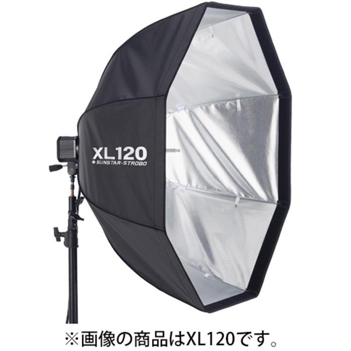 《新品アクセサリー》 SUNSTAR-STROBO (サンスターストロボ) ビューティボックス XL90 #03035【KK9N0D18P】〔メーカー取寄品〕