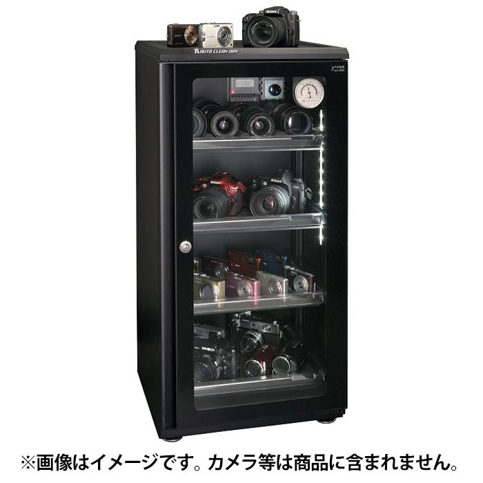 《新品アクセサリー》 東洋リビング オートクリーンドライ ED-120CATP ブラック※メーカーからの配送となります。~送料無料~【KK9N0D18P】