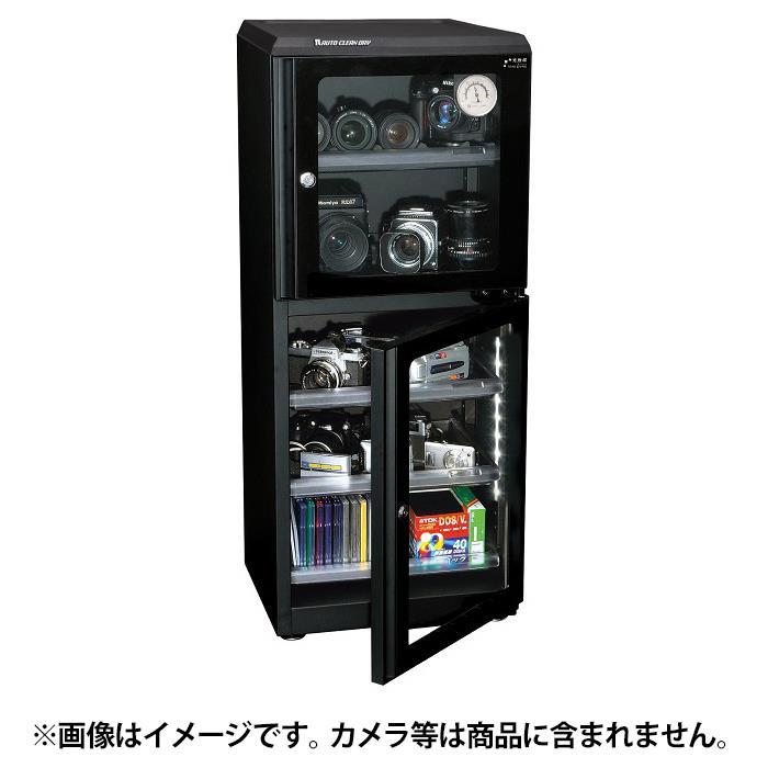 《新品アクセサリー》 東洋リビング オートクリーンドライ ED-140CATP ブラック※メーカーからの配送となります。~送料無料~【KK9N0D18P】