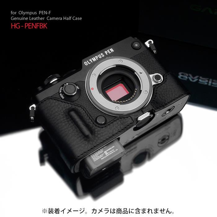 《新品アクセサリー》 GARIZ (ゲリズ) オリンパス PEN-F用ケース HG-PENFBK ブラック【KK9N0D18P】