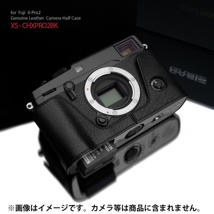 《新品アクセサリー》 GARIZ(ゲリズ) フジフイルム X-Pro2用ケース XS-CHXP2BK ブラック【KK9N0D18P】
