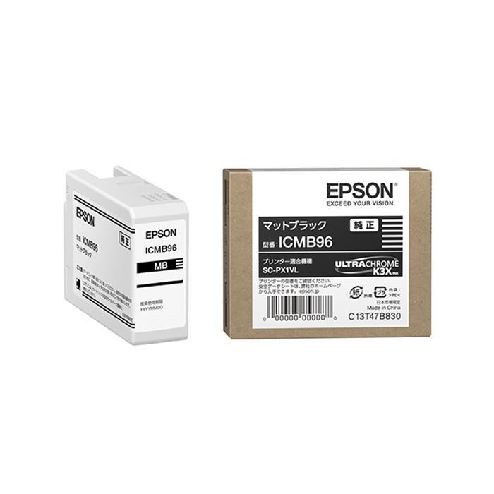 《新品アクセサリー》 EPSON(エプソン) インクカートリッジ ICMB96 マットブラック【KK9N0D18P】 発売予定日:2020年5月28日