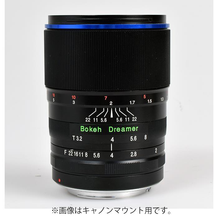 """《新品》 LAOWA (ラオワ) 105mm F2 """"Bokeh Dreamer""""(フルサイズ対応/ニコンF用)【¥10,000-キャッシュバック対象】【KK9N0D18P】"""