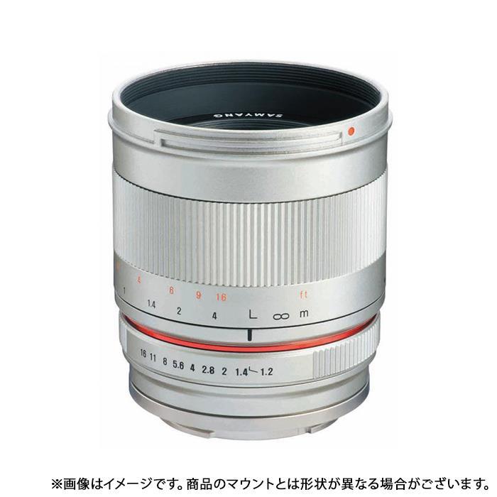 《新品》 SAMYANG (サムヤン) 50mm F1.2 AS UMC CS (フジフイルムX用) シルバー 〔メーカー取寄品〕[ Lens | 交換レンズ ]【KK9N0D18P】