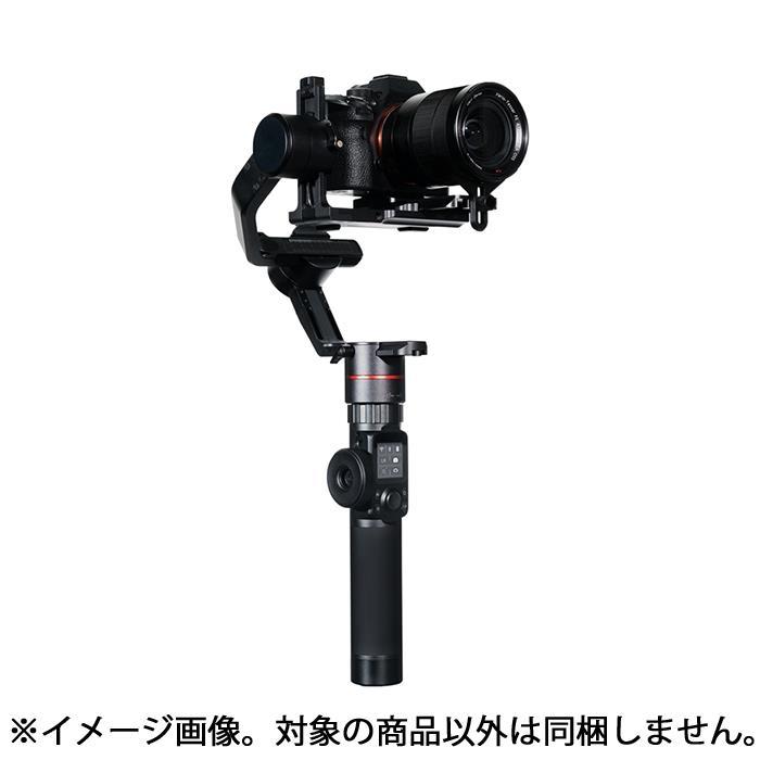 《新品アクセサリー》 FEIYU TECH (フェイユー テック) AK2000 マルチ対応3軸カメラスタビライザー #FYAK2000K 【KK9N0D18P】【¥3,000-キャッシュバック対象】