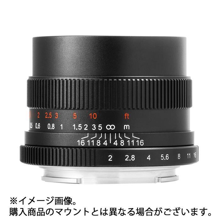 《新品》 七工匠 (しちこうしょう) 7Artisans 35mm F2 ブラック(フジフイルムX用) ブラック[ Lens | 交換レンズ ]【KK9N0D18P】