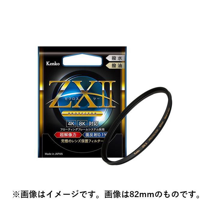 代引き手数料無料 在庫処分 《新品アクセサリー》 Kenko ケンコー 定価 72mm ZXIIプロテクター KK9N0D18P