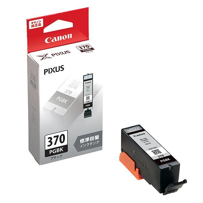 代引き手数料無料 《新品アクセサリー》 引出物 無料サンプルOK Canon キヤノン ブラック インクタンク BCI-370PGBK KK9N0D18P