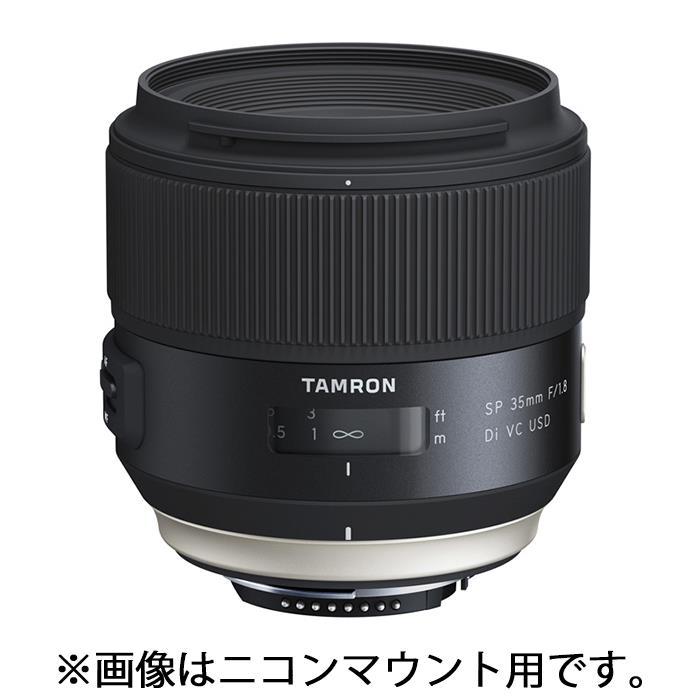 《新品》 TAMRON(タムロン) SP 35mm F1.8 Di VC USD(キヤノン用)[ Lens | 交換レンズ ]〔納期未定・予約商品〕【KK9N0D18P】