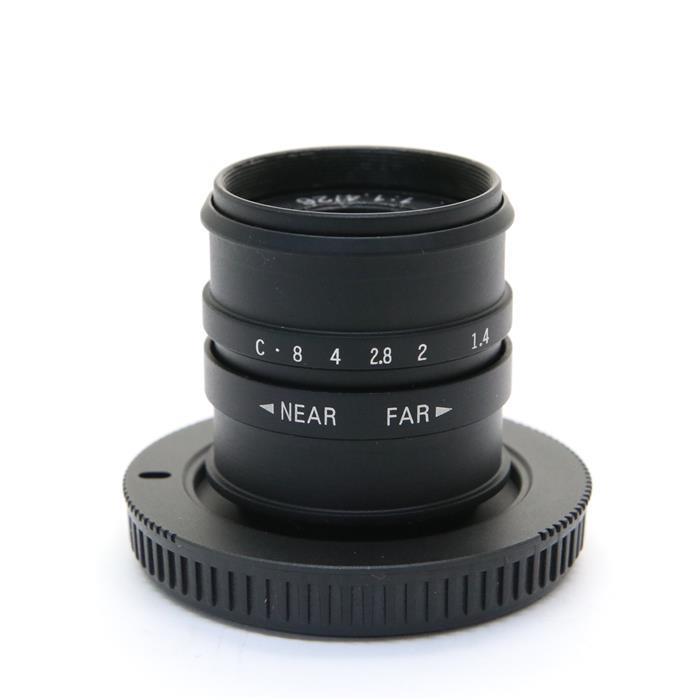 【あす楽】 【中古】 《良品》 SLR Magic TOY lens 26mm F1.4 (マイクロフォーサーズ用) [ Lens | 交換レンズ ]