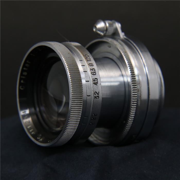 【あす楽】 【中古】 《並品》 FUJIFILM Cristar (L) 50mm F2 [ Lens | 交換レンズ ]