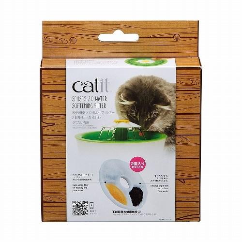 catit 軟水化フィルター